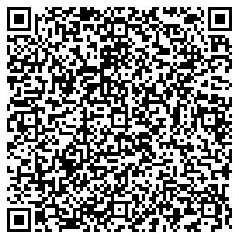 QR-код с контактной информацией организации МЕДИАИНФОРМ, ООО