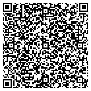 QR-код с контактной информацией организации ПРЕСС-СЕРВИС