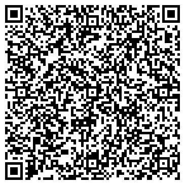 QR-код с контактной информацией организации СПРАВОЧНАЯ ВОКЗАЛА СТ. ИРКУТСК-ПАССАЖИРСКИЙ ВСЖД