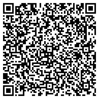 QR-код с контактной информацией организации РИЭЛ