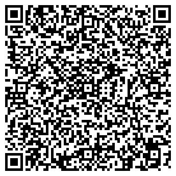 QR-код с контактной информацией организации БАЙКАЛ ЛАЙН