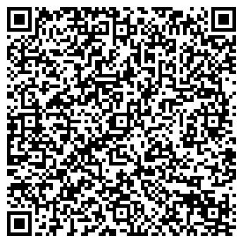 QR-код с контактной информацией организации ДОКУМЕНТ-СЕРВИС, ООО