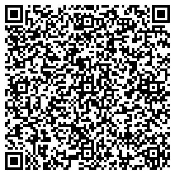 QR-код с контактной информацией организации МОДЕРН ДИЗАЙН-БЮРО, ООО