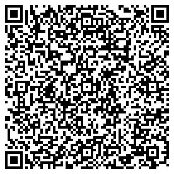 QR-код с контактной информацией организации СИБПОЛИГРАФСЕРВИС, ООО