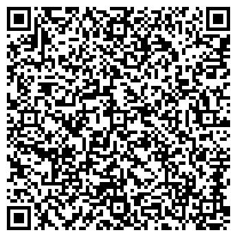 QR-код с контактной информацией организации X-PRESS ТИПОГРАФИЯ