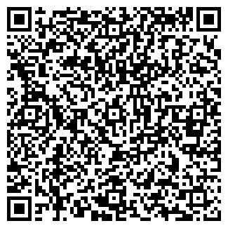 QR-код с контактной информацией организации СЕЙХУН ТОО
