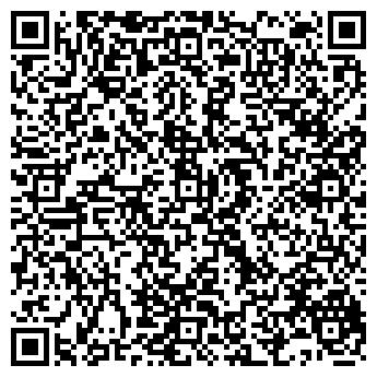 QR-код с контактной информацией организации МАНУСКРИПТ ИЗДАТЕЛЬСКИЙ ДОМ