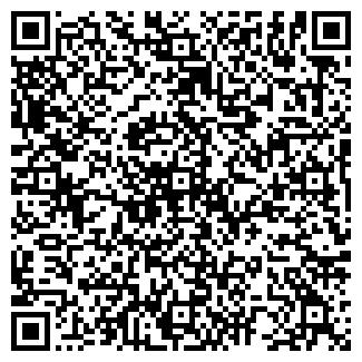 QR-код с контактной информацией организации ООО ПРИЗМА-ПРЕСС