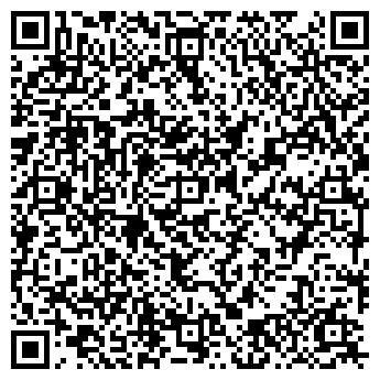 QR-код с контактной информацией организации ТОНУР-СЕРИК ТОО