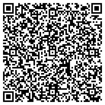 QR-код с контактной информацией организации AMORINO