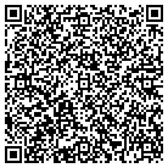 QR-код с контактной информацией организации СИНХРОЛАЙН