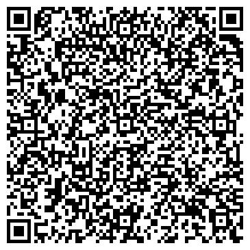 QR-код с контактной информацией организации ГУП МОСОБЛКОММУНАЛСТРОЙ