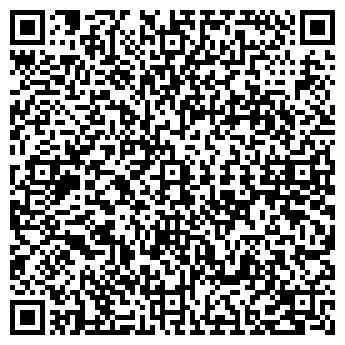 QR-код с контактной информацией организации ЭКСПРЕССЕРВИС ТОО