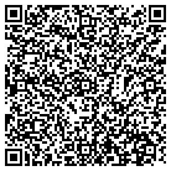 QR-код с контактной информацией организации ООО ПЕРЕСТРОЙКА
