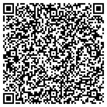 QR-код с контактной информацией организации ООО СИТИ ЭКСКЛЮЗИВ