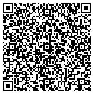 QR-код с контактной информацией организации ГИРУС
