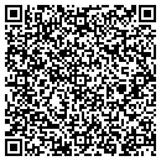 QR-код с контактной информацией организации АНИВА