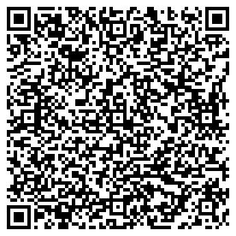 QR-код с контактной информацией организации РЕКОРД КОМПЛЕКС