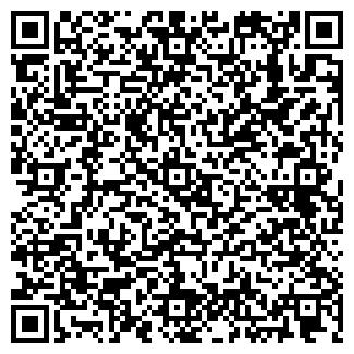 QR-код с контактной информацией организации SALE COMPUTERS