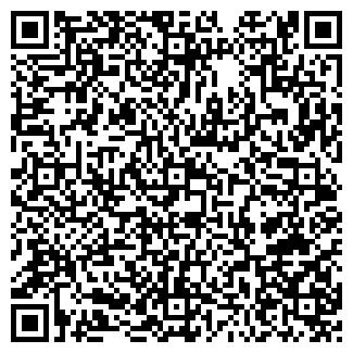 QR-код с контактной информацией организации КИТАЛЬФА-РОН