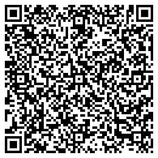 QR-код с контактной информацией организации ЭМТИКА