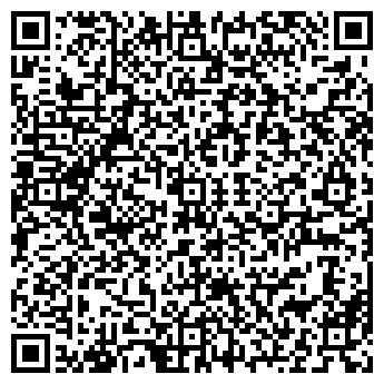 QR-код с контактной информацией организации СКС-КОМПЛЕКТ