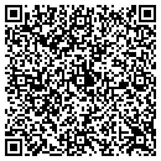QR-код с контактной информацией организации С.К.С-М