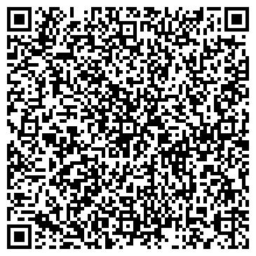 QR-код с контактной информацией организации БИС-ЭЛЕКТРОНИК