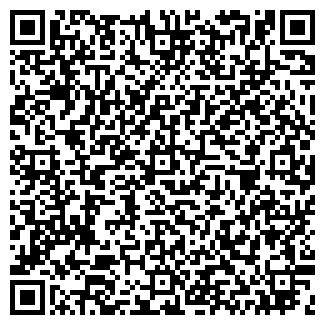 QR-код с контактной информацией организации НЕО ЛОДЖИК