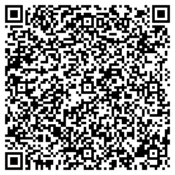 QR-код с контактной информацией организации ГРИГОРЬЕВ КОМПАНИ