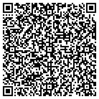 QR-код с контактной информацией организации ЛЕ-ЛОКЛЬ