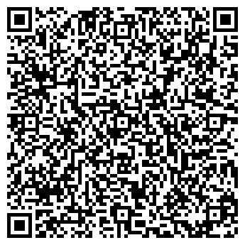 QR-код с контактной информацией организации ИНТЕРПРОКОМ ЛАН