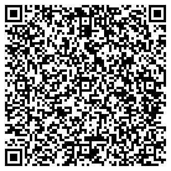 QR-код с контактной информацией организации ЭЛЬБРУС 2000