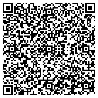 QR-код с контактной информацией организации УМНЫЕ ВЕЩИ