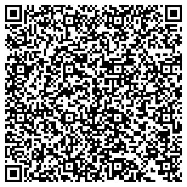 QR-код с контактной информацией организации ООО УЛЬТРА-ТЕЛЕКОМ