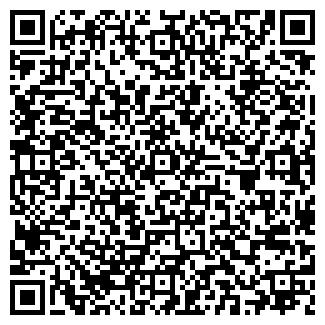 QR-код с контактной информацией организации НАШЕ ТАКСИ