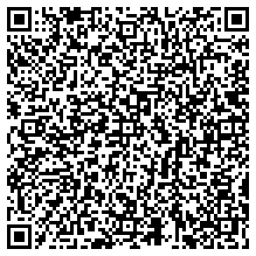 QR-код с контактной информацией организации ООО ИНЖЕНЕР-93