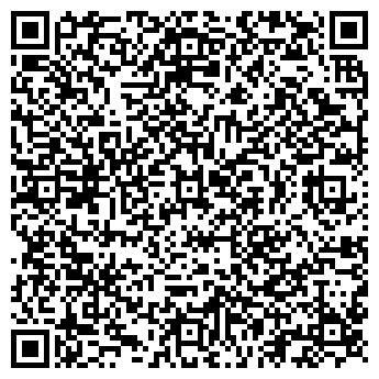 QR-код с контактной информацией организации МЕГА-СТРОЙ