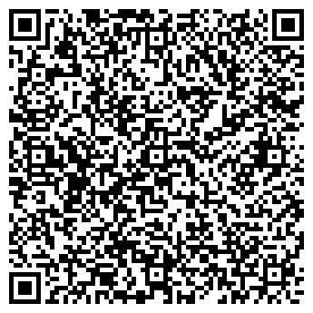 QR-код с контактной информацией организации ООО ЕЛАС