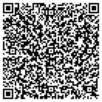 QR-код с контактной информацией организации КОНУС-СК
