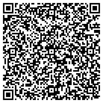 """QR-код с контактной информацией организации """"СТОРМ+"""""""