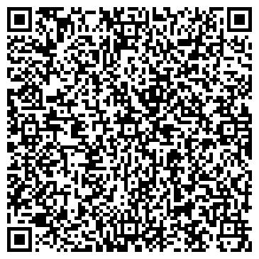 """QR-код с контактной информацией организации ОАО Строительная компания """"МосИнжСтрой"""""""