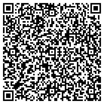 QR-код с контактной информацией организации ОДС № 2