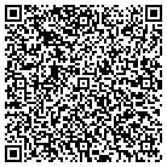 QR-код с контактной информацией организации КУХНИ ЛОФТ
