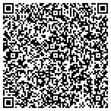 QR-код с контактной информацией организации КОМПЛЕКСНАЯ УТИЛИЗАЦИЯ ТЕХНИКИ