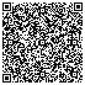 QR-код с контактной информацией организации ОТШЕЛЬНИК