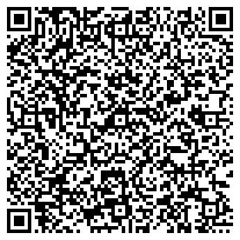 QR-код с контактной информацией организации ТВОЙ БЕРЕГ