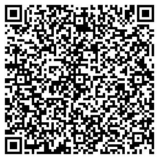 QR-код с контактной информацией организации ЭКСПР