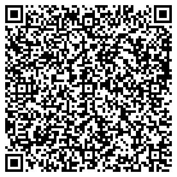 QR-код с контактной информацией организации ВЕГА-ВЫМПЕЛ