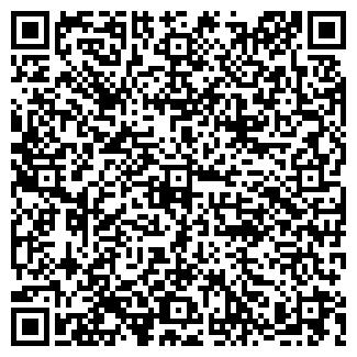 QR-код с контактной информацией организации ЧОП